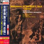 SYMPHONY NO.9 CHORAL/ ARTURO TOSCANINI [일본반]