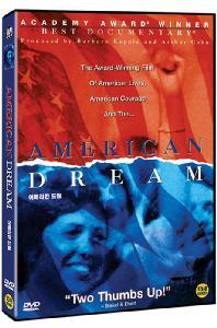 아메리칸 드림 [AMERICAN DREAM]