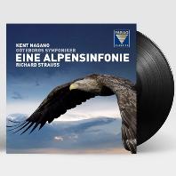EINE ALPENSINFONIE/ KENT NAGANO [리하르트 슈트라우스: 알프스 교향곡 - 켄트 나가노] [180G LP]