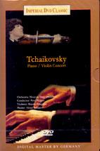 PIANO, VIOLIN CONCERT/ PAVEL KOGAN
