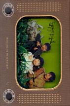 웰컴 투 동막골 [09년 2월 KD미디어 한정판 절판 행사]