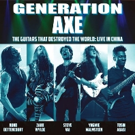 THE GUITARS THAT DESTROYED THAT WORLD: LIVE IN CHINA
