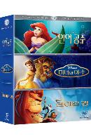 디즈니 다이아몬드 에디션 3 무비 컬렉션 [인어공주, 미녀와 야수, 라이온 킹] [DISNEY 3 MOVIE COLLECTION]