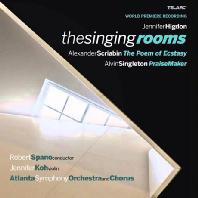 THE SINGING ROMMS/ JENNIFER KOH, ROBERT SPANO