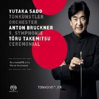 9 SYMPHONIE & CEREMONIAL/ YUTAKA SADO [SACD HYBRID] [브루크너: 교향곡 9번 & 타케미츠 토루: 생황과 오케스트라를 위한 의식, 가을의 송가]