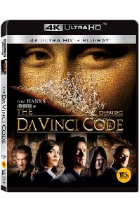 다빈치 코드 [4K UHD+BD] [THE DA VINCI CODE]