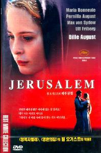 빌 오거스트의 예루살렘 [JERUSALEM]