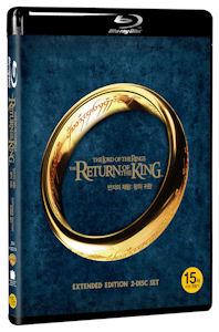 반지의 제왕: 왕의 귀환 [확장판] [THE LORD OF THE RINGS: RETURN OF THE KING]