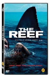 더 리프 [THE REEF]