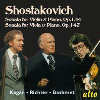 SONATAS FOR VIOLIN, VIOLA & PIANO/ SVIATOSLAV RICHTER, OLEG KAGAN, YURI BASHMET [쇼스타코비치: 바이올린 & 비올라 소나타]