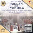 RUSLAN AND LYUDMILA/ ALEXANDER VEDERNIKOV (SACD HYBRID)