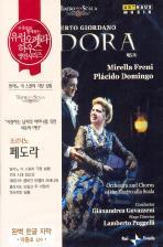 FEDORA/ GIANANDREA GAVAZZENI [조르다노: 페도라] [유럽 오페라하우스 명연 08]
