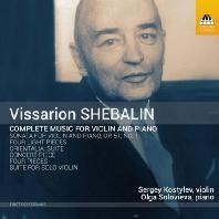 COMPLETE MUSIC FOR VIOLIN AND PIANO/ SERGEY KOSTYLEV, OLGA SOLOVIEVA [셰발린: 바이올린과 피아노를 위한 작품 전곡]