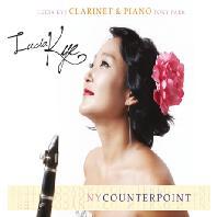 NY COUNTERPOINT: CLARINET & PIANO/ TONY PARK [뉴욕 카운터포인트: 클라리넷 모음집 - 박동의]