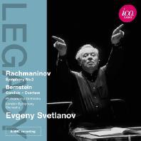 SYMPHONY NO.2 & CANDIDE OVERTURE/ EVGENY SVETLANOV