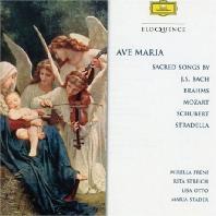 AVE MARIA: SACRED SONGS/ MIRELLA FRENI, RITA STREICH