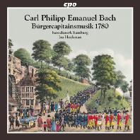 BURGERCAPITAINSMUSIK 1780/ IRA HOCHMAN [C.P.E 바흐: 1780년 <지휘관들의 음악>]
