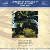 ANTHOLOGY OF PIANO MUSIC BY RUSSIAN AND SOVIET COMPOSERS/ YURI FAVORIN