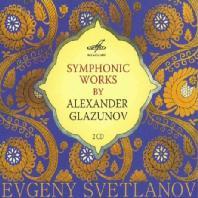 SYMPHONIC WORKS/ EVGENY SVETLANOV