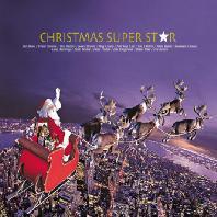 CHRISTMAS SUPER STAR [크리스마스 수퍼스타]