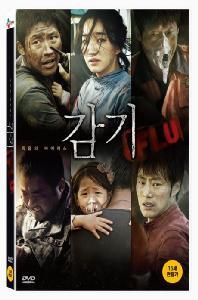 감기 [17년 3월 CJ E&M/아트서비스 한국영화 프로모션]