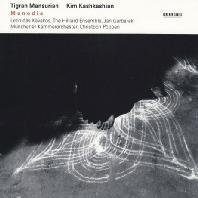 MONODIA/ KIM KASHKASHIAN