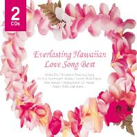 EVERLASTING HAWAIIAN LOVE SONG BEST [추억의 하와이안 러브송 베스트] [디지팩]