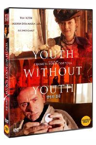 영원한 젊음 [YOUTH WITHOUT YOUTH]