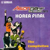 ASIAN BEAT 2011 KOREA FINAL [아시안 비트 2011 코리아 파이널]