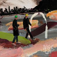 마지막 밤 [EP]