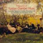 TREASURES OF RUSSIAN CHAMBER MUSIC