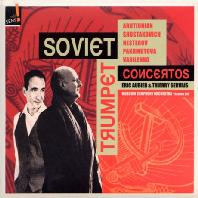 SOVIET TRUMPET CONCERTOS/ THIERRY GERVAIS [에릭 오비에: 20세기 러시아 작곡가들의 트럼펫 협주곡]