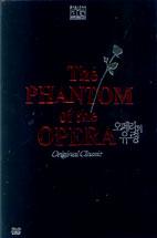 오페라의 유령: 오리지널 클래식 [THE PHANTOM OF THE OPERA: ORIGINAL CLASSIC]