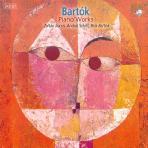 PIANO WORKS/ ZOLTAN KOCSIS/ ANDRAS SCHIFF/ BELA BARTOK