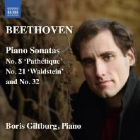 PIANO SONATAS NOS.8, 21 AND 32/ BORIS GILTBURG [베토벤: 피아노 소나타 8번 '비창', 21번 '발트슈타인']