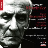 SYMPHONY NO.8 & LE POEME DE L'EXTASE OP.54/ YEVGENY MRAVINSKY [SACD HYBRID] [쇼스타코비치: 교향곡 8번 & 스크리아빈: 법열의 시]