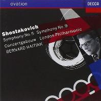 SYMPHONIES NO.5 & 9/ BERNARD HAITINK [쇼스타코비치: 교향곡 5, 9번 - 베르나르트 하이팅크]