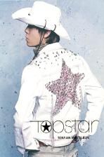 TOPSTAR [미니앨범]