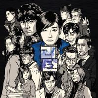 리턴 [SBS 드라마스페셜]