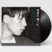 베스트 [2019 리마스터] [180G LP]