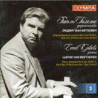 PIANO SONATAS NO.5 OP.10 NO.1/ EMIL GILELS