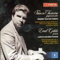 PIANO SONATAS NO.4 OP.7/ EMIL GILELS