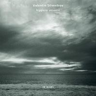 SONATA FOR VIOLONCELLO AND PIANO/ ANJA LECHNER, SILKE AVENHAUS