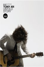 TONY AN UNTOLD STORY: SPECIAL ALBUM [일반반: CD+DVD+화보집]