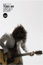 TONY AN UNTOLD STORY: SPECIAL ALBUM [한정반:CD+DVD+화보집+모자이크퍼즐+포스터(퍼즐용)+핸드폰줄]