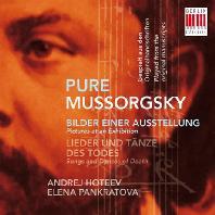 PURE MUSSORGSKY: PICTURES AT AN EXHIBITION/ ANDREJ HOTEEV, ELENA PANKRATOVA [무소르그스키: 전람회의 그림, 죽음의 노래와 춤]