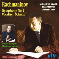 SYMPHONY NO.2, VOCALISE, SCHERZO/ PAVEL KOGAN