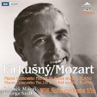 PIANO CONCERTO NO.15, 18/ RUDOLF FIRKUSNY [모차르트: 피아노 협주곡 - 루돌프 피르쿠스니]