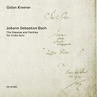 THE SONATAS AND PARTITAS/ GIDON KREMER
