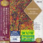 LIEBESTFREUD/ LOLA BOBESCO [일본반]
